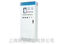 HQBK型变频控制柜