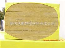 保溫、隔熱材料-岩棉保溫管|| 幕牆岩棉板