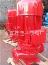 厂家批发XBD消防泵单级消防泵多级消防泵