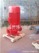 XBD消防泵,单级消防泵,立式离心消防泵