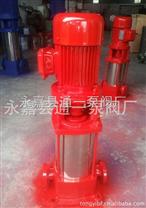 多级消防泵XBD消防泵单级消防泵立式消防泵