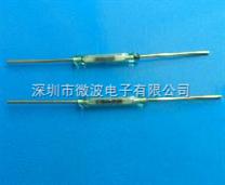 2X14mm国产14103常开干簧管