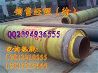 锡林浩特市防腐埋地保温管施工细节,直埋蒸汽保温管报价单