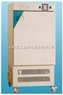 低温生化培养箱|SHP-2500