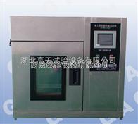GT-THZ-64桌上型恒温恒湿试验箱/经济型恒温恒湿试验箱