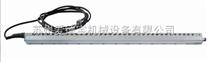 斯莱德 SL-040 除静电离子气棒