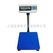电子秤,150公斤电子台秤价格《天津电子台秤价格》