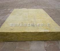 岩棉保溫板 立絲岩棉板 岩棉保溫、隔熱材料