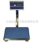 电子秤,长春150公斤带打印电子台秤【天津电子秤厂家】