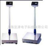 电子秤,长春150公斤防水电子秤价格(全国送货上门)
