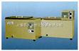電熱恒溫油槽|DKU-3