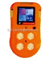 HART7001甲烷氣體報警器 甲烷氣體泄漏報警器 甲烷氣體檢測儀 甲烷氣體探測器