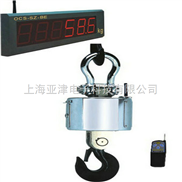 电子秤,赤峰10吨无线电子行车秤价格↖电子吊秤出厂价↗