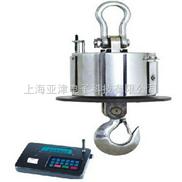 电子秤,西安20吨无线电子行车称【吊磅!电子吊秤促销价】