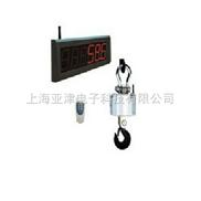 电子秤,10吨无线电子吊磅=10T电子吊钩秤价格