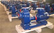 ZXPB不锈钢防爆自吸泵/耐腐蚀自吸离心泵/工业自吸清水泵