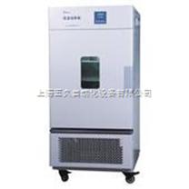 低溫培養箱(低溫保存箱) LRH-100CB