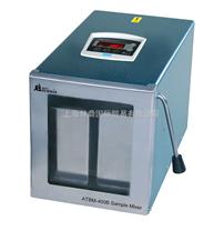 國產ATBM-400B拍打式樣品均質器價格,上海無菌均質機廠家旦鼎