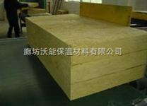 岩棉保溫板 憎水岩棉板 防水岩棉板 岩棉保溫、隔熱材料