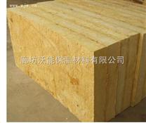 岩棉保溫、隔熱材料 幕牆岩棉板 憎水岩棉板