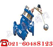 YQ98005-YQ98005过滤活塞式电动浮球阀