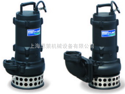 AL中国台湾河见AL型铸造污水泵浦1