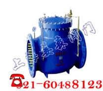 LS200M多喷孔减压阀、上海超大口径可调式减压阀
