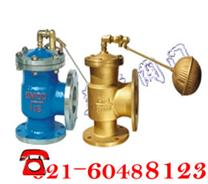 H142X液壓水位控製閥、全銅液壓水位控製閥、黃銅液壓水位控製閥