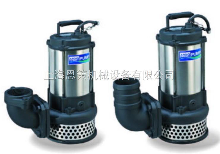 台湾河见A泛用污水潜水泵