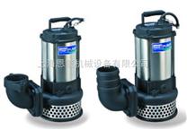 台湾河见A型泛用污水潜水泵
