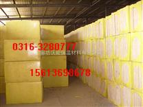 河北岩棉保溫、隔熱材料 A1級防火岩棉板 外牆岩棉板