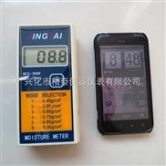供应山东制作乐器木材湿度计 MCG-100W木材水分测试仪 木板水分含量测定仪