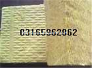 新型外墙保温材料岩棉板(价格 报价)