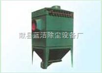 LZH低频振动袋式除尘器