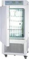 藥品強光穩定性試驗箱 LHH-150GP