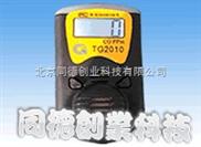 手持式气体检测报警仪TDC-TG-2013