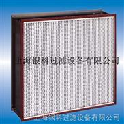 有隔板耐高温空气过滤器,(耐400度)耐高温高效过滤器