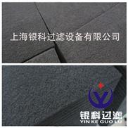 活性炭纤维滤网,活性炭过滤棉,活性炭过滤网