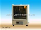 電熱恒溫培養箱|DHP120