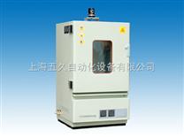 防鏽油脂濕熱試驗箱|YS150