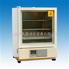 水夾套恒溫培養箱|SP060