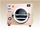 電熱真空干燥箱|ZK-82B