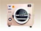 電熱真空干燥箱|ZK-82BB