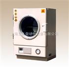 电热真空干燥箱|ZK-72B