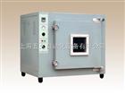 電熱真空干燥箱|ZKF100
