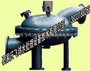 北京、天津、河北、山东黄锈水处理器厂家|价格