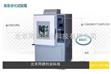 臭氧老化試驗箱FZ-HZQL150