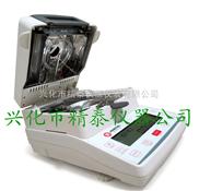 JT-K8-金属粉末水分仪 合金粉快速水分测定仪 合金粉末快速水分测量仪 精泰牌