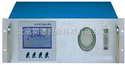 FZ-EN-308红外气体分析仪
