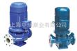 單級管道離心泵|ISG25-110立式管道泵價格
